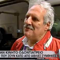 Agape Greece on National News