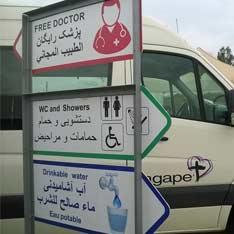 Refugee Camp Signs